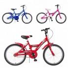 [Gittigidiyor] Tunca Caprini 20 Jant 7 - 10 Yaş Çocuk Bisikleti (2018 Torrini Model) - 199.90 TL