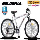 [BIM] Bisiklet 26 Jant Belderia 369.00TL - 21 Haziran 2019