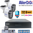 [BIM] Güvenlik Kamerası 2'li Set 499.00TL - 16 Ağustos 2019