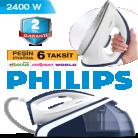 [BIM] Philips Buhar Kazanlı Ütü 459.00TL - 03 Mayıs 2019