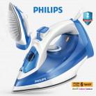 [BIM] Philips Buharlı Ütü Powerlife GC2990 199.00TL - 8 Mayıs 2020