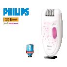 [BIM] Philips Epilatör 99.00TL - 10 Mayıs 2019