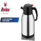 [BIM] Relax Çelik Termos 2 Litre 59.90TL - 26 Nisan 2019