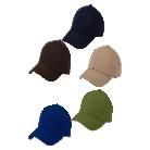[BIM] Şapka Erkek 8.95TL - 05 Temmuz 2019
