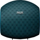 [Hepsiburada] Philips BT6900 10 W Mavi Bluetooth Hoparlör 319TL - 06.01.2019