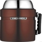 [Hepsiburada] Thermos SK 2010 Stainless King Large 1.2 lt Termos 255TL - 11.02.2019