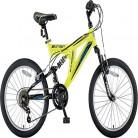 [Hepsiburada] Ümit 2030 Blackmount 20 Jant Erkek Çocuk Bisikleti 509TL - 26.01.2019