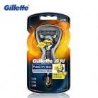 [Kipa] Gillette Proshield Ürünlerinde %40 İNDİRİM!
