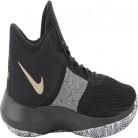 [N11] Nike Air Precisıon II Erkek Basketbol Ayakkabısı 299TL - 02.07.2019