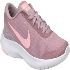 [N11] Nike Flex Experience Rn 7 Kadın Koşu Ayakkabısı 188TL - 05.08.2019