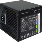 [trendyol.com] FSP FSP600-60AHBC 600W Power Supply 238TL - 07.02.2019